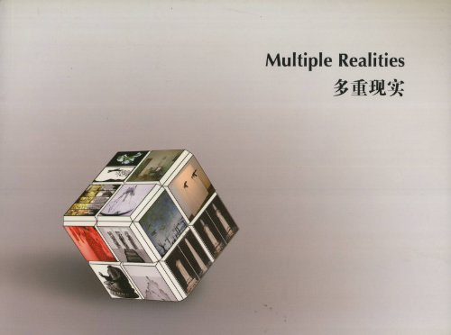 9780979364785: Multiple Realities