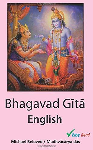 9780979391637: Bhagavad Gita English