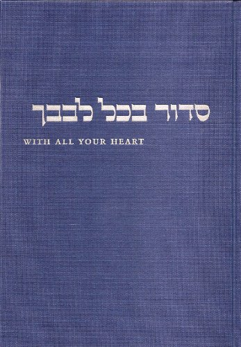 9780979400902: With All Your Heart: The New CBST Siddur Bchol Lvavcha for Friday Night