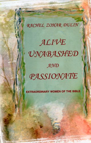 9780979436208: Alive Unabashed and Passionate