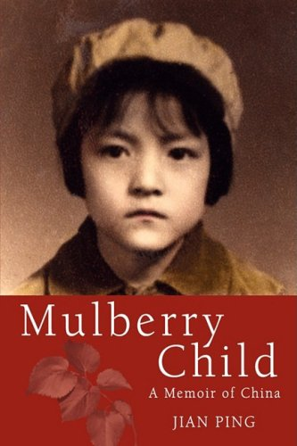 Mulberry Child: Ping, Jian
