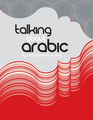 9780979554667: Talking About Arabic