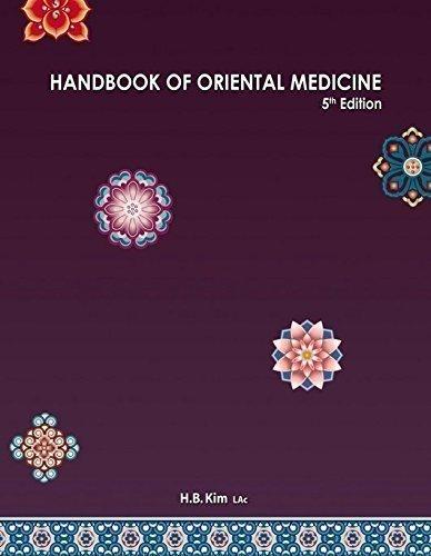 9780979581151: Handbook of Oriental Medicine (5th edition)