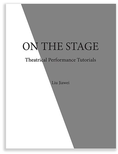 9780979595486: On The Stage - Theatrical Performance Tutorials (English and Chinese Edition)