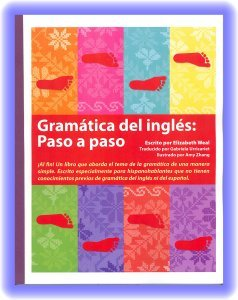 9780979612848: Writing in English: Step by Step