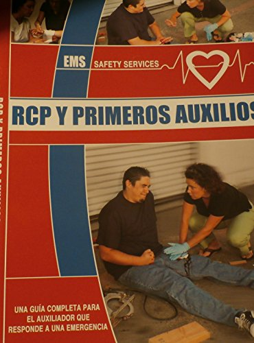 9780979696671: Manual de Entrenmiento de RCP Y PRIMEROS AUXILIOS/ EMS Safety Services [Spanish Copy]