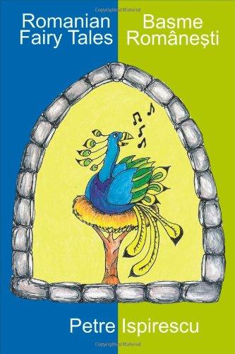 9780979761812: Romanian Fairy Tales