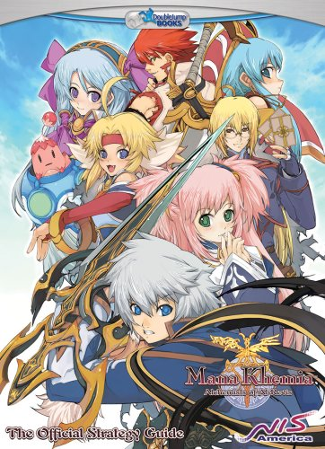 Mana Khemia: Alchemists of Al-Revis Official Strategy Guide: Double Jump
