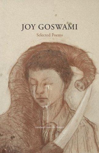 9780979975271: Joy Goswami: Selected Poems