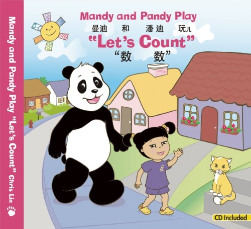 9780980015614: Mandy and Pandy Play