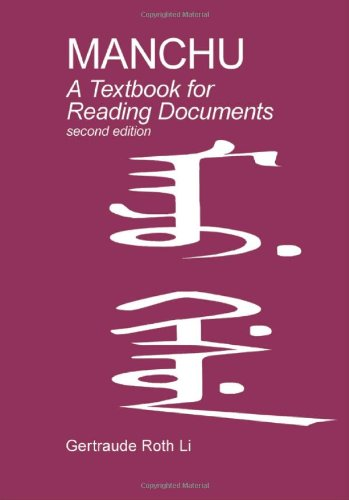 9780980045956: Manchu: A Textbook for Reading Documents (Second Edition) (Manchu Edition)