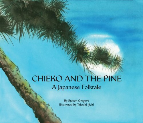 9780980088021: Chieko and the Pine - A Japanese Folktale