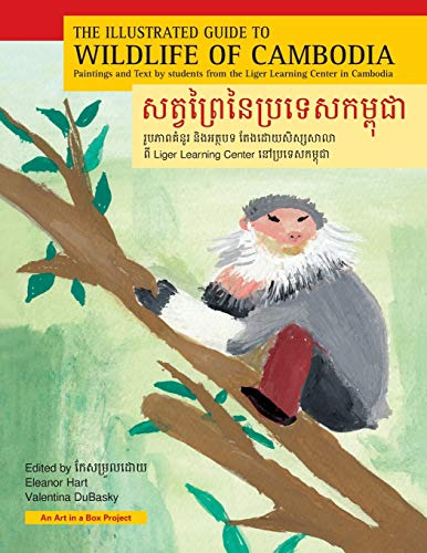 9780980166613: The Illustrated Guide to Wildlife of Cambodia: Paintings and Text by students from the Liger Learning Center in Cambodia
