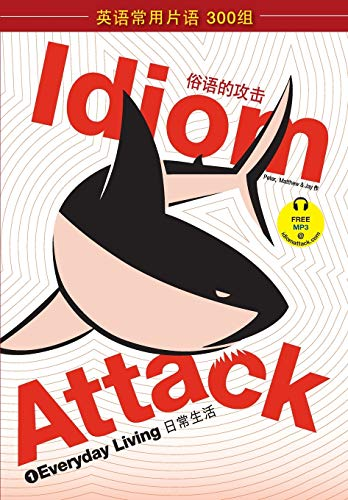 9780980197457: Idiom Attack, Vol. 1: Everyday Living (Chinese Edition)