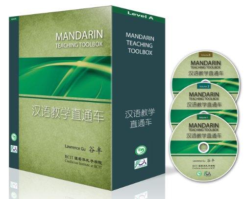 Mandarin Teaching Toolbox - Level A (English: Lawrence Gu