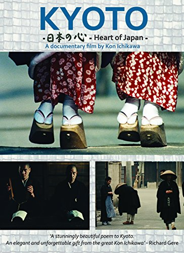9780981116143: Kyoto - Heart of Japan