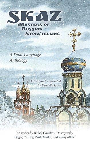 9780981269542: Skaz: Masters of Russian Storytelling (A Dual-Language Anthology)
