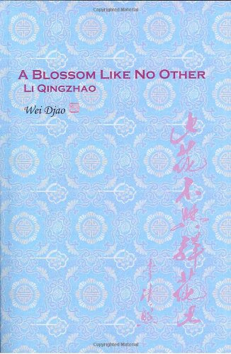 9780981325118: A Blossom Like No Other Li Qingzhao