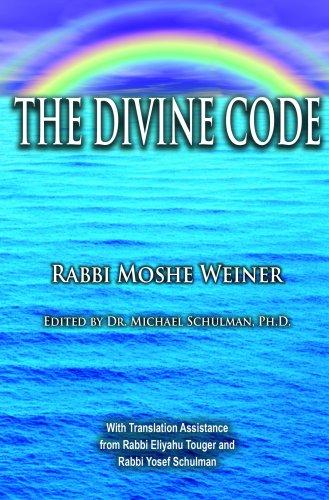 9780981481128: The Divine Code, Volume I