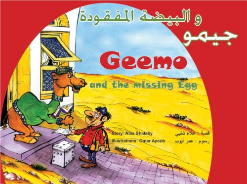 9780981582702: Geemo and the Missing Egg