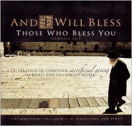 And I Will Bless Those Who Bless You: Rabi Yechiel Eckstein