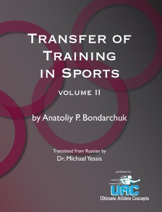 9780981718095: Transfer of Training Vol 2 (Volume 2)