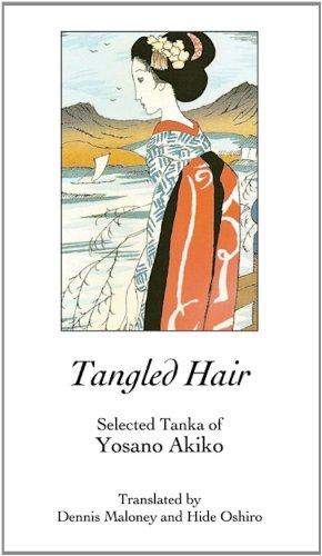 9780981852898: Tangled Hair