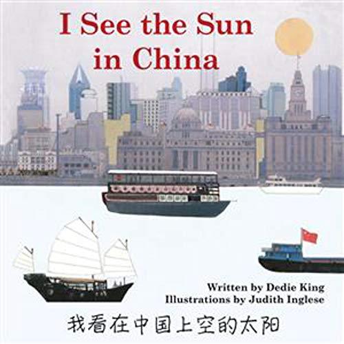 ISeetheSuninChina Format: TradePaperback: Zhang,Yan