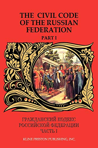9780981953151: The Civil Code of the Russian Federation