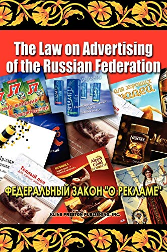 9780981953175: The Law on Advertising of the Russian Federation (Russian Edition)