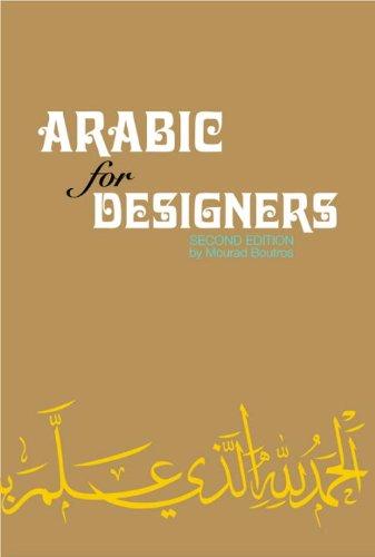 9780981960081: Arabic for Designers