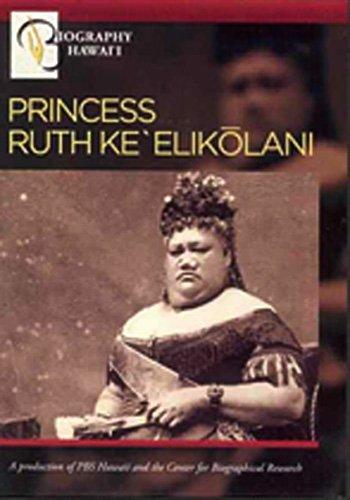 9780982134917: Princess Ruth Ke'elikolani