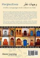 9780982159514: Perspectives: Arabic Language and Culture in Film