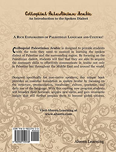 9780982159538: Colloquial Palestinian Arabic: An Introduction to the Spoken Dialect (Arabic Edition)