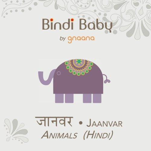 9780982159910: Bindi Baby Animals (Hindi): A Beginner Language Book for Hindi Kids: Volume 1