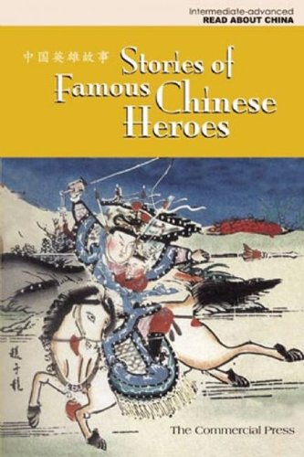 9780982181621: Stories of Famous Chinese Heroes (Intermediate-advanced) (Read About China Series)
