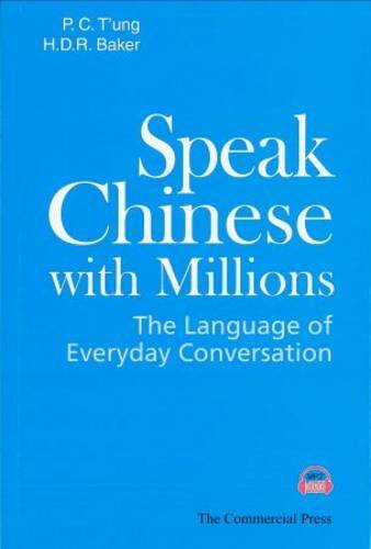 Speak Chinese with Millions: The Language of Everyday Conversation (English and Mandarin Chinese Edition) (0982181698) by Hugh D.R. Baker; P. C. T'ung
