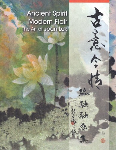 9780982191507: Ancient Spirit Modern Flair: The Art of Joan Lok