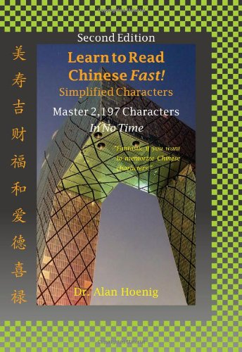 9780982232446: Learn to Read Chinese Fast!: Simplified Characters: Master 2,197 Characters in No Time