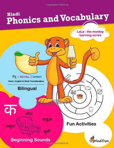 9780982266410: Hindi Phonics And Vocabulary (English and Hindi Edition)