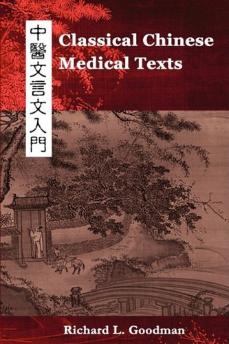 9780982321201: Classical Chinese Medical Texts: Learning to Read the Classics of Chinese Medicine: 1