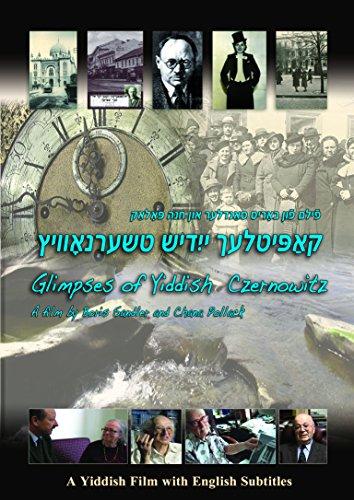 9780982432013: Kapiṭlen Yidish Tshernoṿits = Glimpses of Yiddish Czernowitz