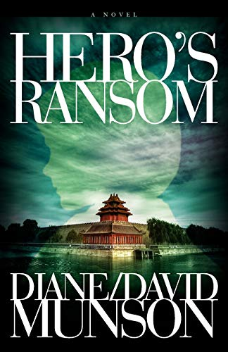 9780982535530: Hero's Ransom (Justice, Book 4)