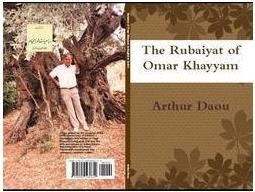 Rubaiyat of Omar Khayyam in English &: Antony Daou