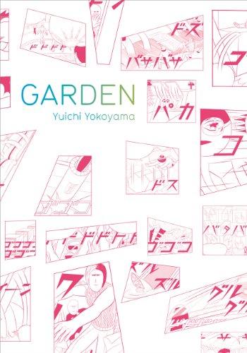 9780982632710: Garden
