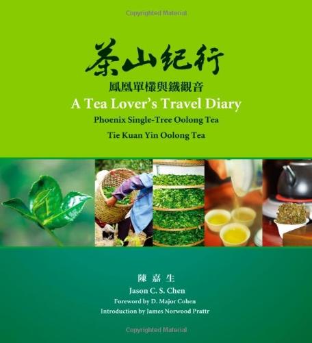 9780982654002: A Tea Lover's Travel Diary: Phoenix Single-Tree Oolong Tea Tie Kuan Yin Oolong Tea (English and Mandarin Chinese Edition)
