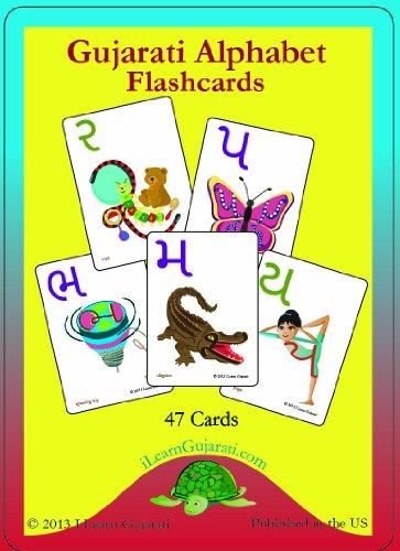 Gujarati Alphabet Flash Cards (English and Gujarati Edition): Anshu Jain