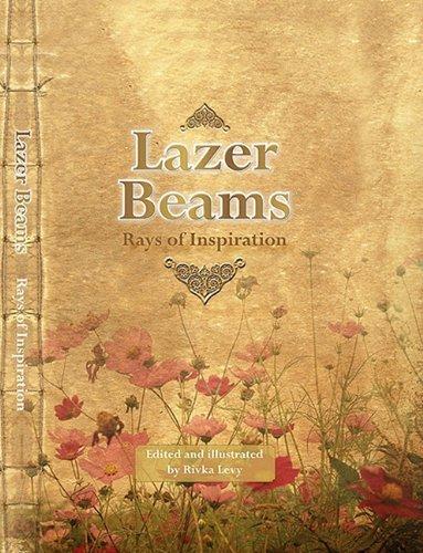 9780982974025: Lazer Beams