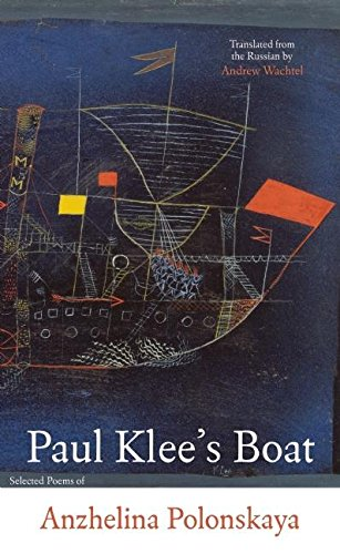 9780983297079: Paul Klee's Boat (In the Grip of Strange Thoughts) (Russian Edition)