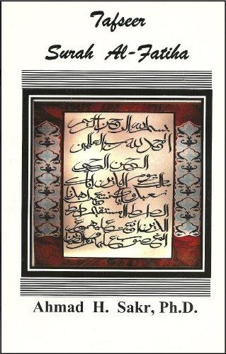 9780983310013: Tafseer Surah Al-Fatiha